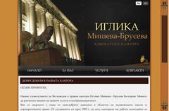Barrister Bulgaria