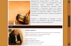 barrister bulgaria - за нас