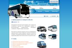 bus-bg