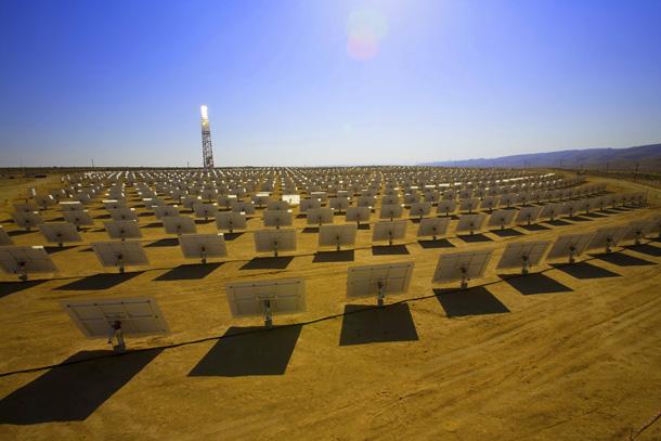 Център за развитие на слънчева енергия - BSE