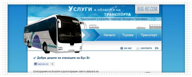Bus Bg