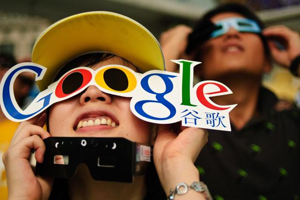 Броят на регистрираните потребители ползващи различните уеб услуги на компанията Google достигна рекордната цифра от 1 милиард.