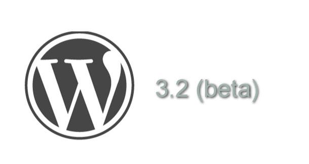 WordPress версия 3.2 (бета) достъпна за сваляне