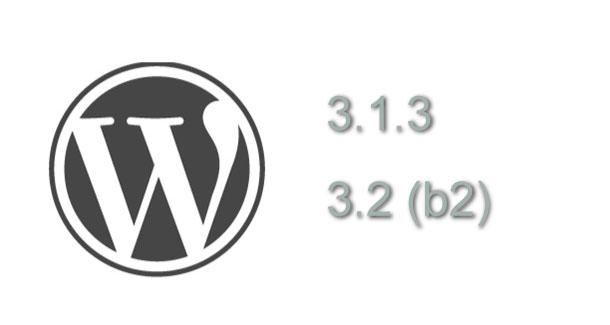 WordPress пусна публично поредната си под версия 3.1.3